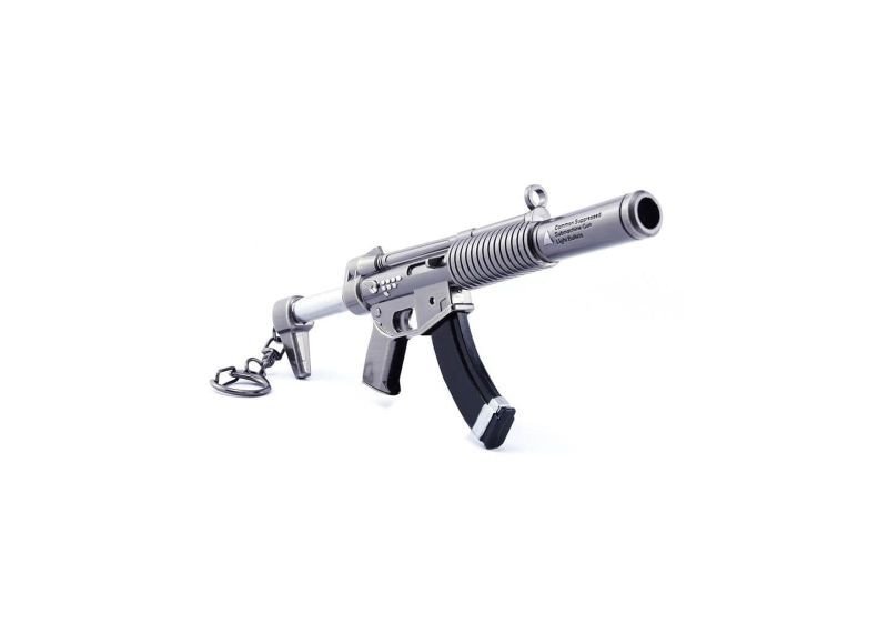 Privezak Fortnite Muffler Submachine Gun 17 cm
