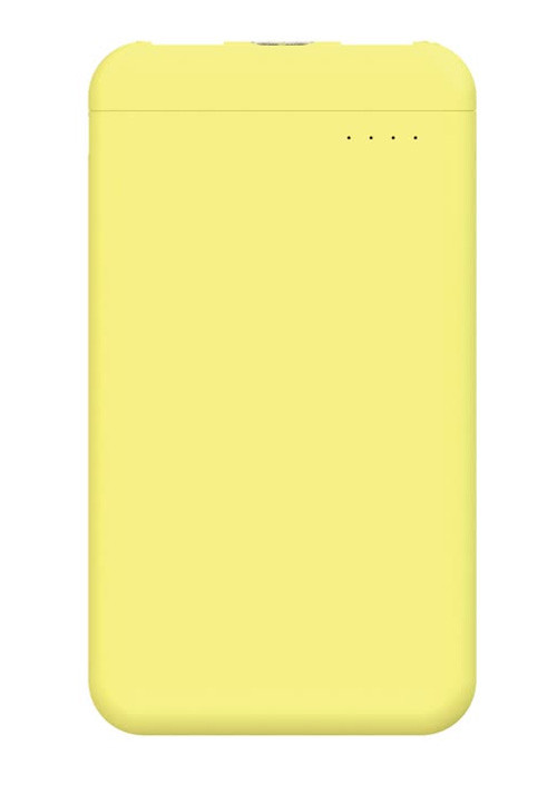 Power Bank Xipin Xipin NICE yellow, 10000mAh