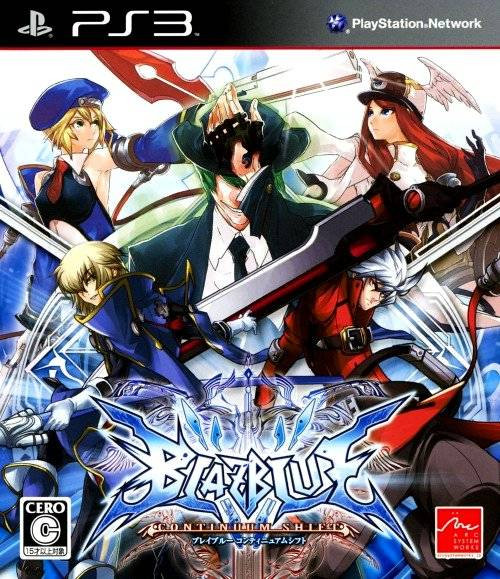 PS3 BlazBlue Continuum Shift Extend