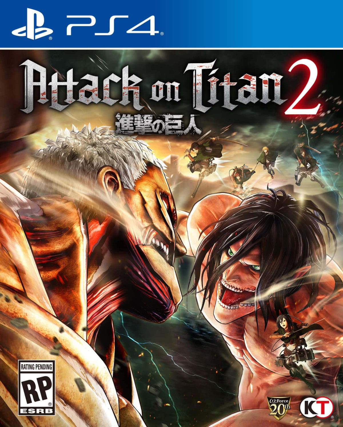 PS4 Attack on Titan 2 (AOT 2)
